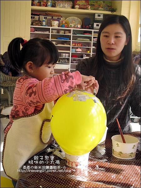 媽咪小太陽親子聚會-藍色-哆啦A夢帽子-2011-0117 (11).jpg