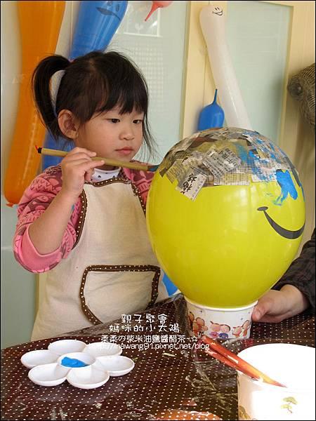 媽咪小太陽親子聚會-藍色-哆啦A夢帽子-2011-0117 (15).jpg