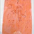 2011-1005-小太陽-大衛夏儂-洞洞版畫 (2).jpg