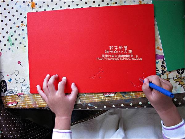 2011-1005-小太陽-大衛夏儂-洞洞版畫 (3).jpg