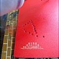 2011-1005-小太陽-大衛夏儂-洞洞版畫 (4).jpg