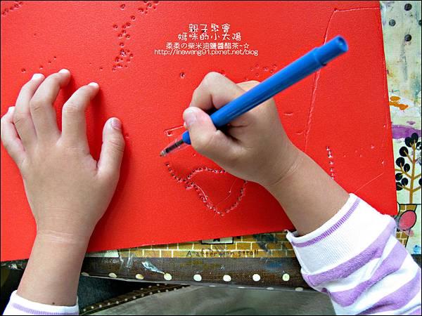 2011-1005-小太陽-大衛夏儂-洞洞版畫 (5).jpg