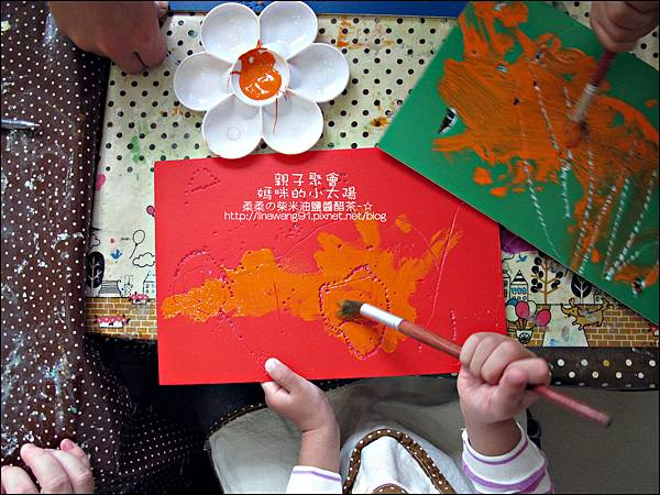 2011-1005-小太陽-大衛夏儂-洞洞版畫 (8).jpg