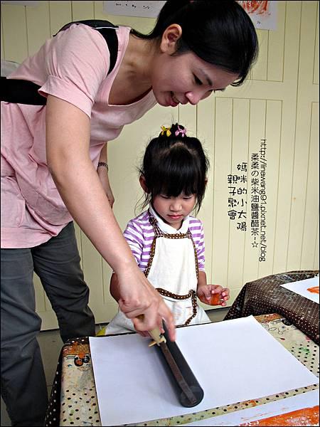 2011-1005-小太陽-大衛夏儂-洞洞版畫 (10).jpg
