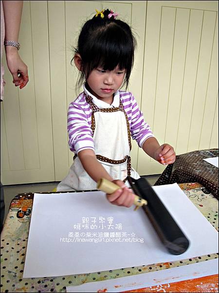2011-1005-小太陽-大衛夏儂-洞洞版畫 (11).jpg