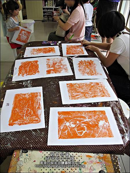 2011-1005-小太陽-大衛夏儂-洞洞版畫 (13).jpg
