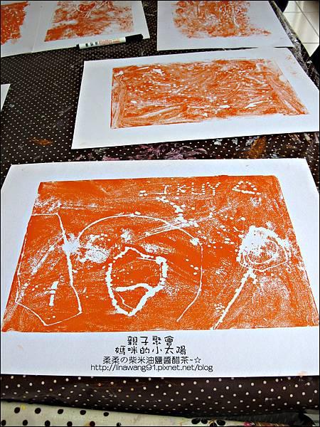 2011-1005-小太陽-大衛夏儂-洞洞版畫 (14).jpg