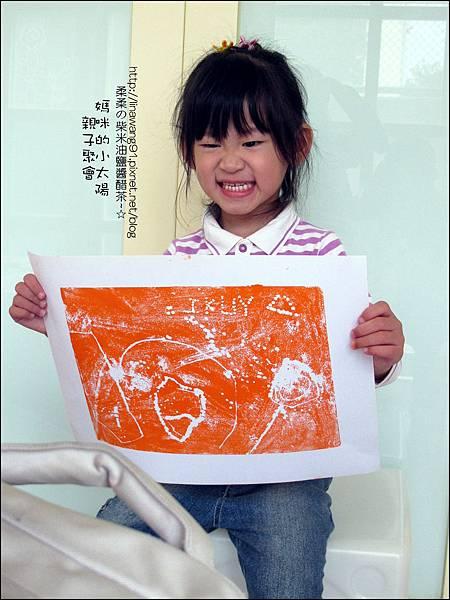 2011-1005-小太陽-大衛夏儂-洞洞版畫 (15).jpg