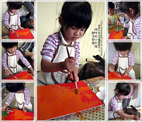 2011-1005-小太陽-大衛夏儂-洞洞版畫 (17).jpg