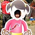 2011-1106-苗栗-薑麻節 (1).jpg