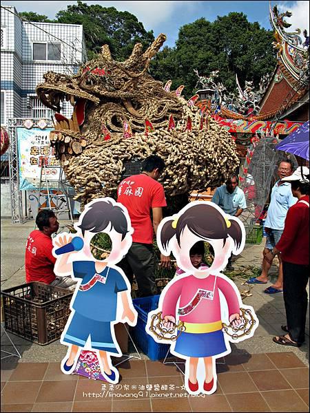 2011-1106-苗栗-薑麻節 (2).jpg