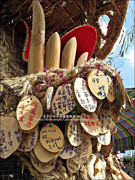 2011-1106-苗栗-薑麻節 (3).jpg
