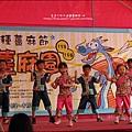 2011-1106-苗栗-薑麻節 (5).jpg