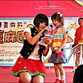 2011-1106-苗栗-薑麻節 (9).jpg