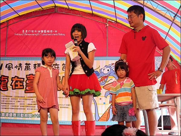 2011-1106-苗栗-薑麻節 (12).jpg