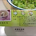 2011-1130-康寶鮮湯凍-魚丸湯-關東煮 (1).jpg