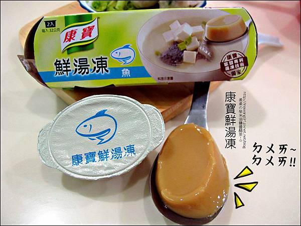 2011-1130-康寶鮮湯凍-魚丸湯-關東煮 (3).jpg
