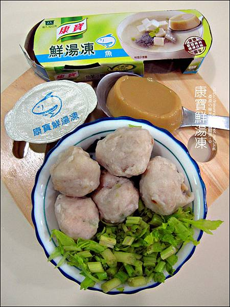 2011-1130-康寶鮮湯凍-魚丸湯-關東煮 (4).jpg