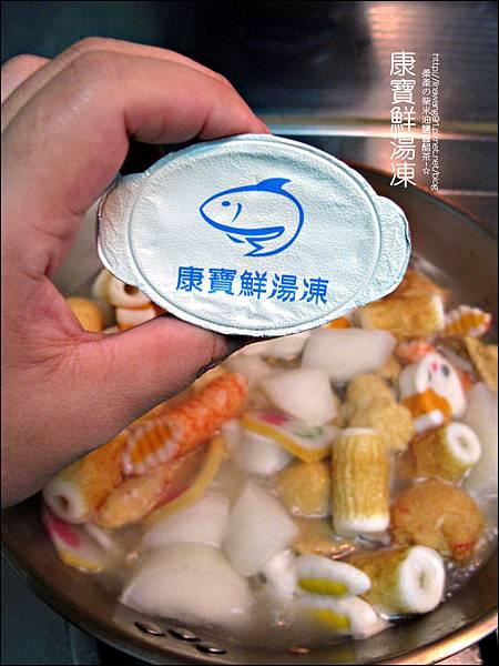 2011-1130-康寶鮮湯凍-魚丸湯-關東煮 (15).jpg