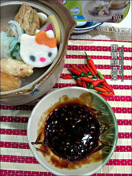2011-1130-康寶鮮湯凍-魚丸湯-關東煮 (25).jpg
