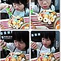 2011-1130-康寶鮮湯凍-魚丸湯-關東煮 (26).jpg