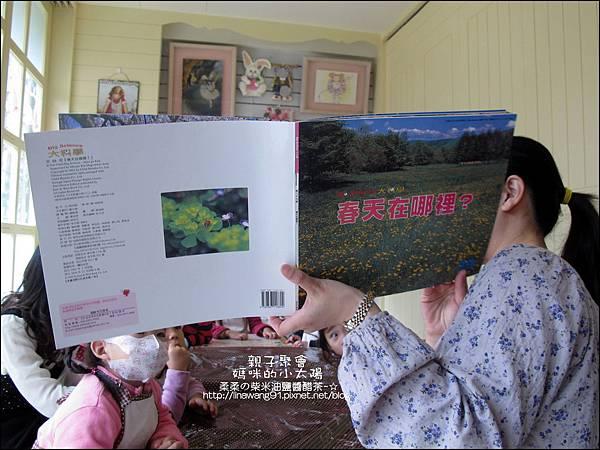 2011-0330-小太陽-彩色-小花 (1).jpg