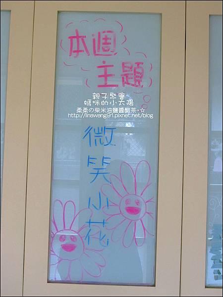 2011-0330-小太陽-彩色-小花 (2).jpg