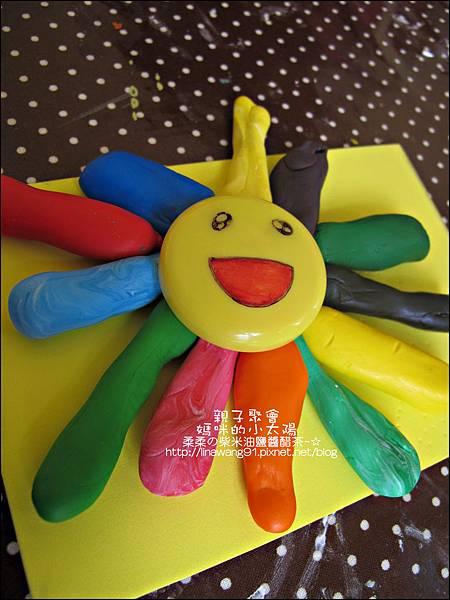 2011-0330-小太陽-彩色-小花 (9).jpg