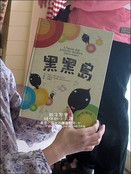 2011-0330-小太陽-彩色-小花 (15).jpg