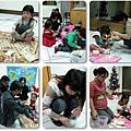 2011-1203-歡聚聖誕趴暨慶生會 (14).jpg