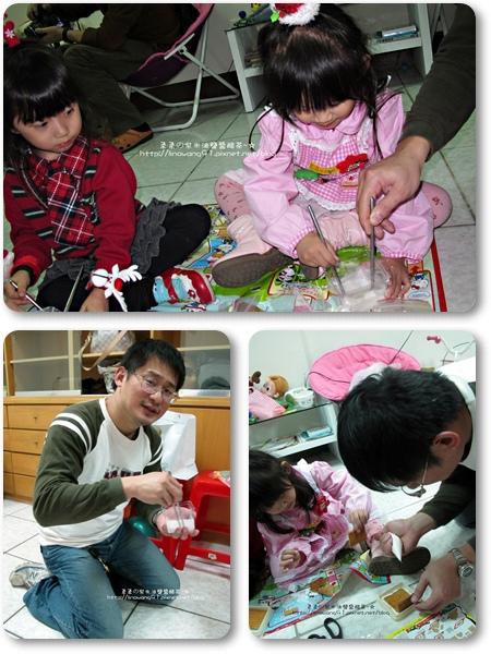 2011-1203-歡聚聖誕趴暨慶生會 (15).jpg