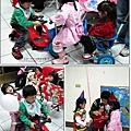 2011-1203-歡聚聖誕趴暨慶生會 (19).jpg