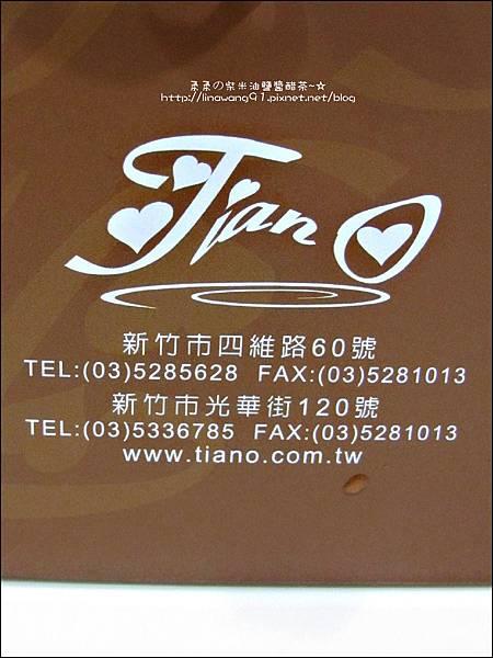 2011-1225-提雅諾精緻烘培-憤怒鳥蛋糕 (1).jpg