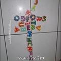 2011-0304-Yuki-3Y2M-蘋果樹.jpg