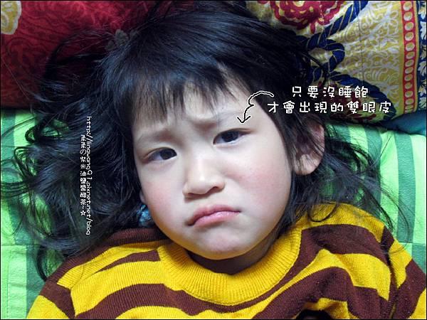 2011-0318-Yuki-3Y2M-雙眼皮.jpg
