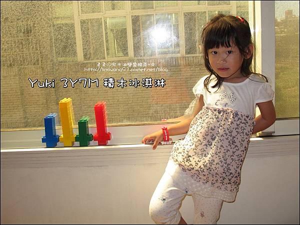 2011-0818 -Yuki-3Y7M-積木冰淇淋.jpg