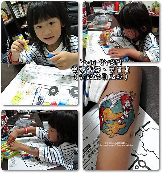 2011-0822-Yuki-3Y8M-麥當勞畫畫 (1).jpg
