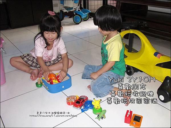 2011-1102-Yuki-3Y10M-朋友家玩收銀機.jpg