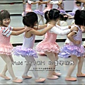 2011-1117-Yuki-3Y10M-欣蕾跳舞.jpg