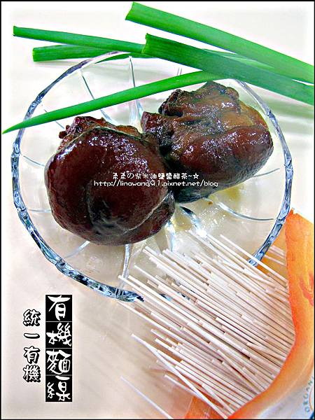 2011-1229-統一生機-有機麵條 (2).jpg