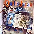 2011-1223-小太陽-5-4-聖誕派對-小樹花圈 (2).jpg