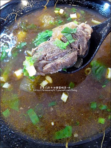 2011-1204-新埔-大蒜餃子館 (4).jpg