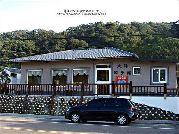 2011-1204-新埔-大蒜餃子館 (17).jpg