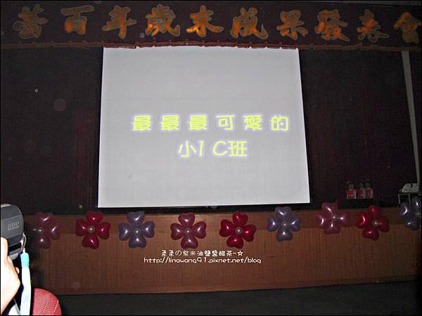 2011-1231-欣蕾百年歲末兒童成果發表會 (13).jpg