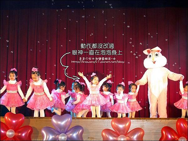2011-1231-欣蕾百年歲末兒童成果發表會 (17).jpg