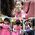 2011-1231-欣蕾百年歲末兒童成果發表會 (28).jpg