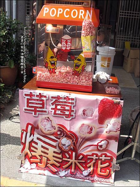 2011-0226-苗栗大湖-汶水老街 (6).jpg