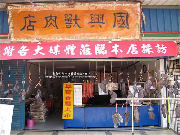2011-0226-苗栗大湖-汶水老街 (15).jpg