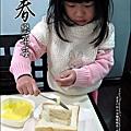 2012-0201-戀戀草莓蜜糖吐司 (1).jpg