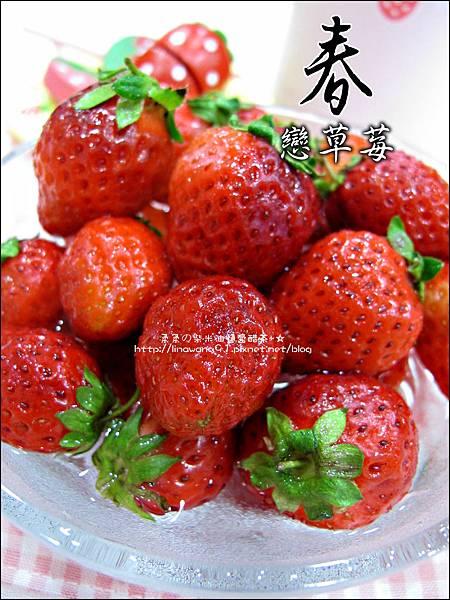 2012-0201-戀戀草莓蜜糖吐司 (2).jpg
